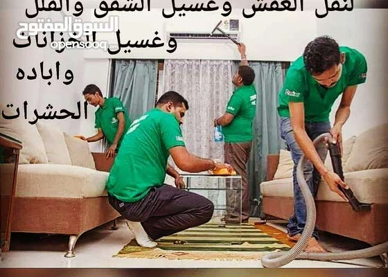 شركه تنظيف شقق ومنازل بالمدينة