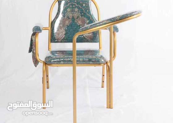 كرسي الصلاة المطور لكبار السن للبيع