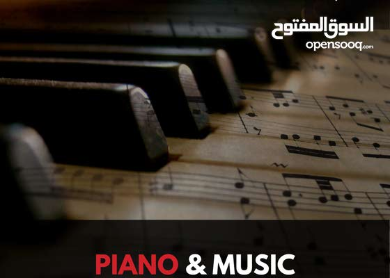 Learn Piano & Music Production