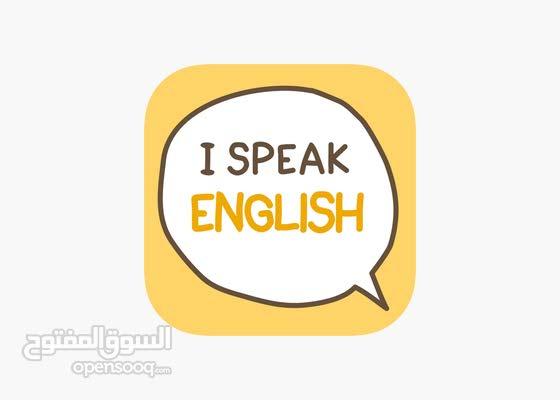 معلمة انجليزي خبرة بالمدارس الامريكية وحاصلة على ايلتس 7
