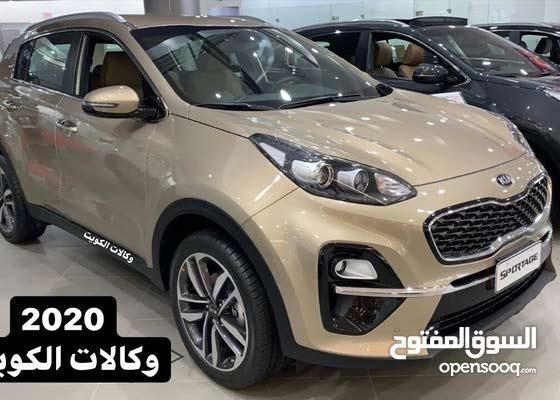 اقل سعر تاجير بالكويت كيا سبورتاج 2020