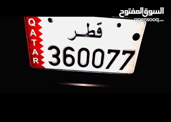 Unique plate number for sale