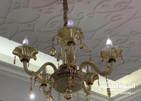 for living room light