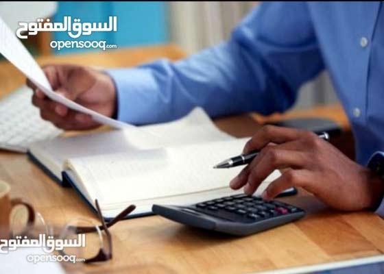 محاسب عربي أبحث عن عمل