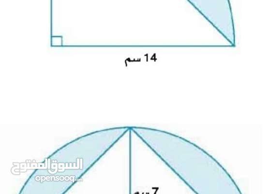 خصوصي في رياضيات وانجليزي جميع المراحل