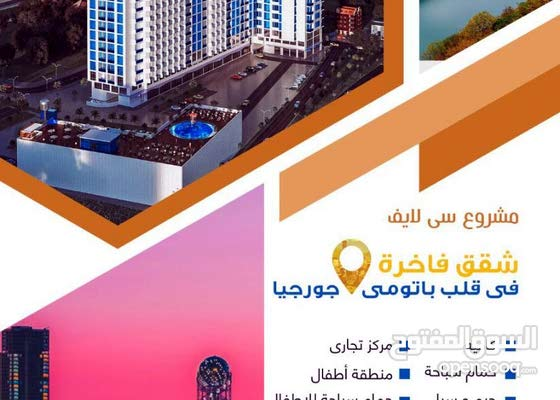 Apartment for sale in Al Riyadh city Al Murabba