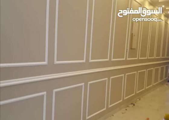 الرياض ورق جدران ودهانات