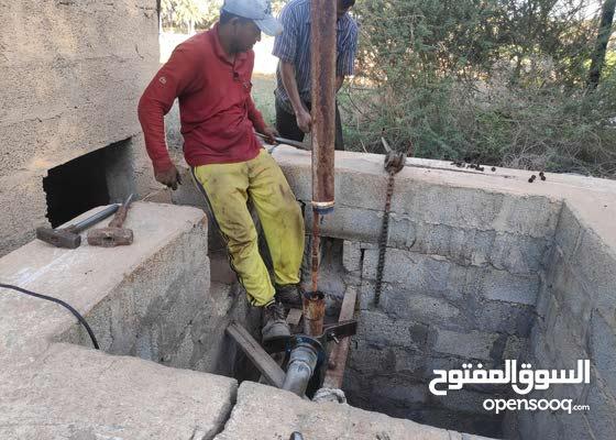 WATER PUMB REPAIR