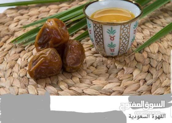 تمور القصيم والرياض وقهوة سعودية وهيل وخلطة القصيم