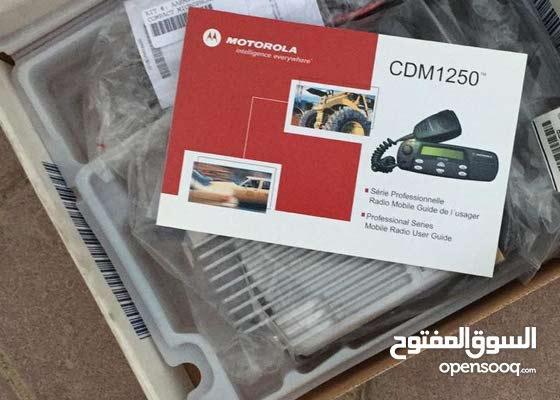 Motorola CDM1250 Radio