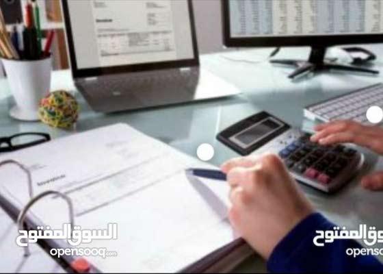 محاسب عربي أبحث عن عمل مناسب