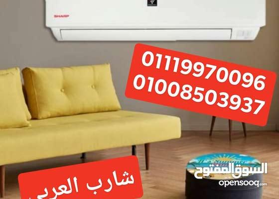 اسعار تكييفات شارب العربي بخصومات