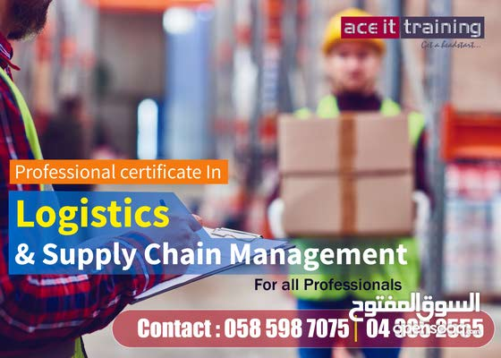 Logistics & Supply Chain Training Course