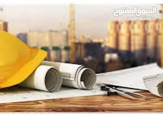للجادين فقط مطلوب (شريك) لشركة مقاولات وصيانة عامة لديها مشاريع واعده