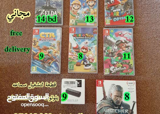 العاب Nintendo switch