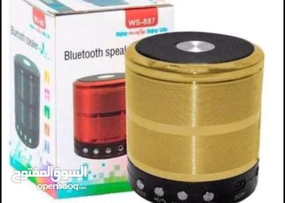 مكبر صوت محمول متنقل بلوتوث قوي جداً