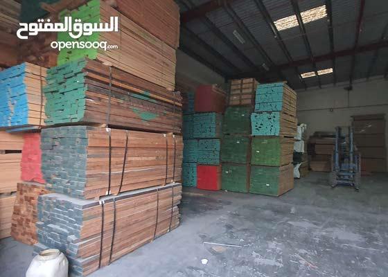 مطلوب مندوبات مبيعات من الجنسية اللبنانية اناث حصرا  للعمل في شركة تجارة اخشاب ومواد البناء