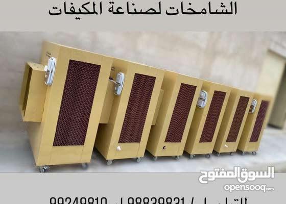 مكيف ماء صحراوي صنع في عمان  صناعة ممتازة
