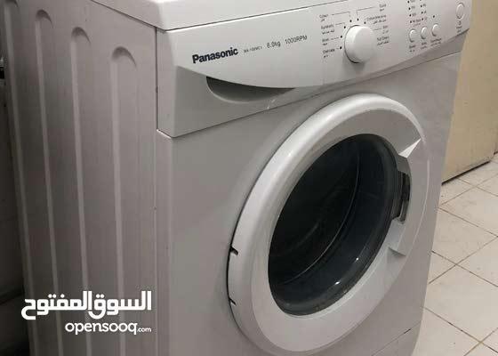 Panasonic Washing Machine 6kg