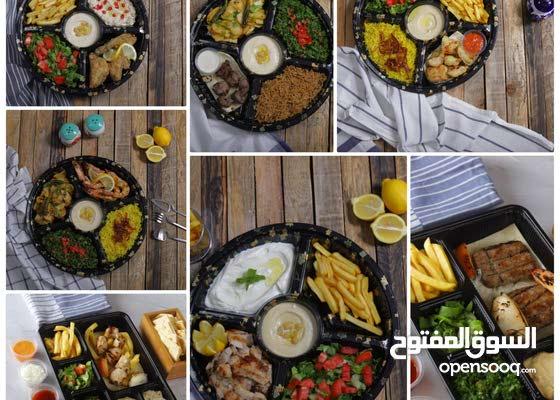 مطعم السلطان الذهبي لوجبات الشركات وغداء العمل والولائم وجميع المناسبات