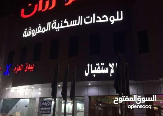 220 sqm Furnished apartment for rent in Al Riyadh