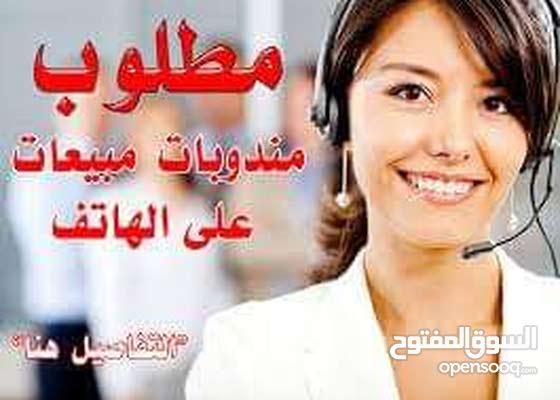 الدوام من الساعه 9لغايه الساعه 6مساء