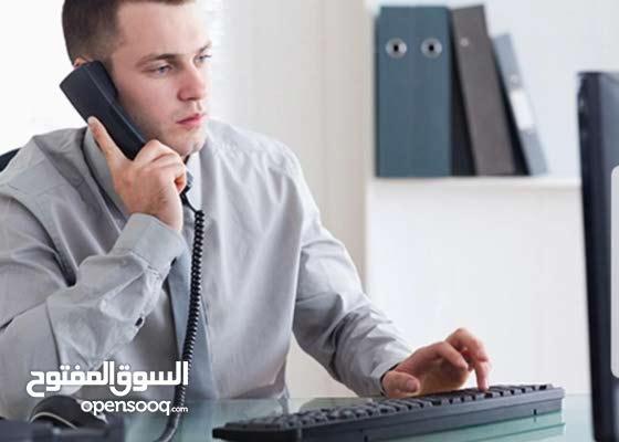 مطلوب موظف بجده يجيد البحث والتنسيق وجمع المعلومات