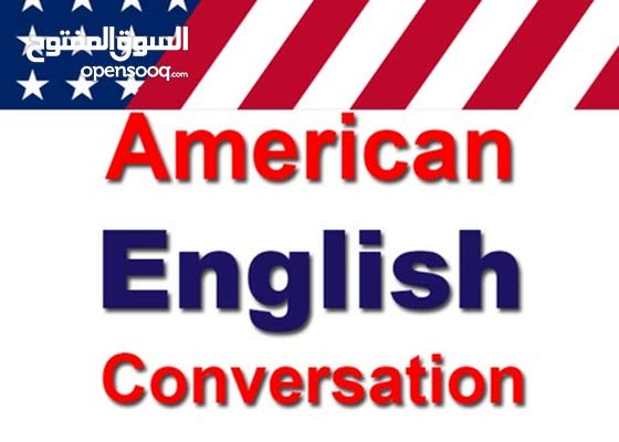 English Native Speaker Free 2 Lessons