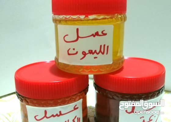 عسل حر 100%باثمنة جد مناسبة