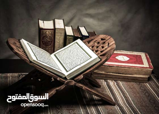 Quran Lady teacher for moms and children and Arabic for Non Arabs and Arabs