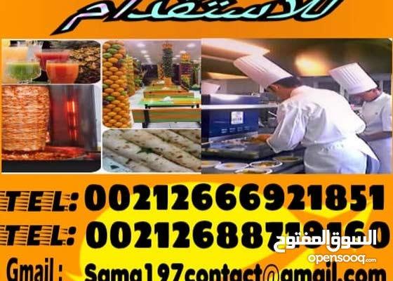 نوفر من المغرب طباخين و حلوانيين و جميع موظفي  الفندقة و المطاعم