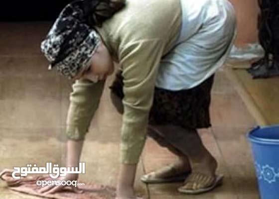 عاملات تنظيف الشقق والمنازل بحساب يومي