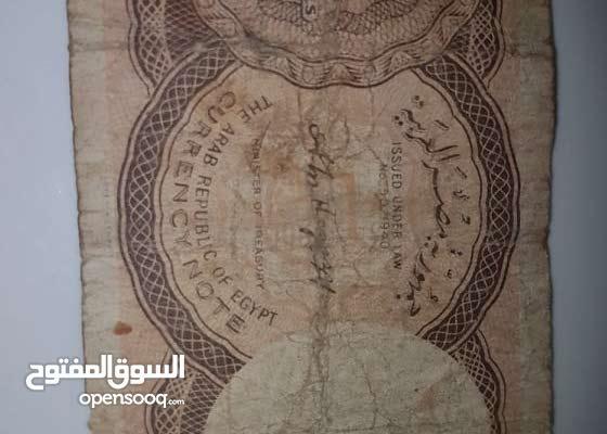 العملات المعدنية والأوراق النقدية القديمة