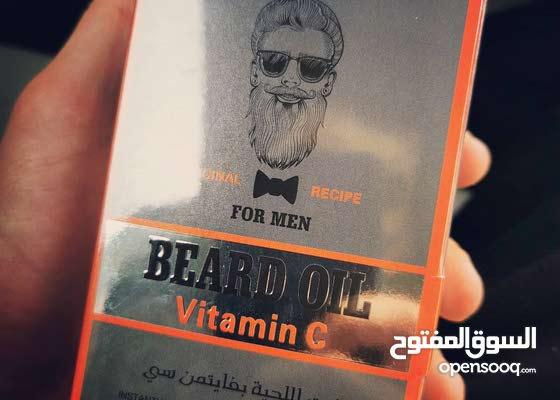 زيت نمو شعر اللحية Vitamin c