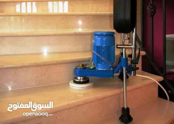 شركة الخلود لخدمات تنظيف المنازل
