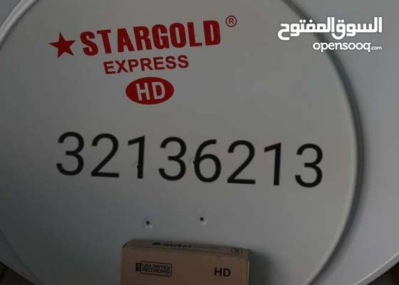 New dish fixing for airtel