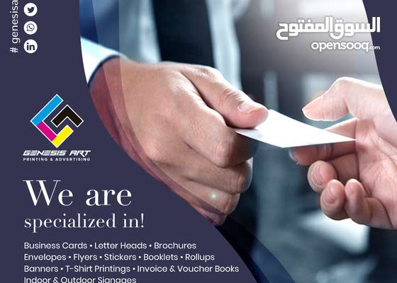 Graphic Design, IT Solution & Printing Services