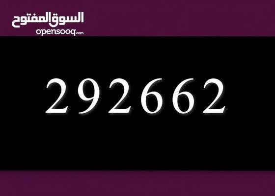 292662