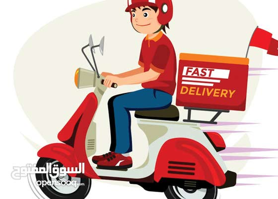 Required for restaurant Motorcycle driver