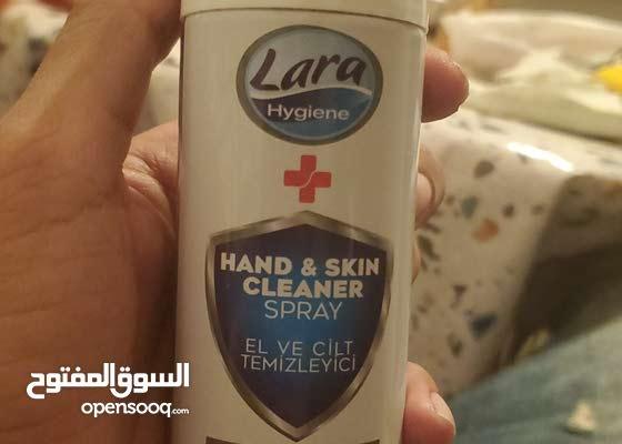 spray désinfectant pour mains LARA 100ML