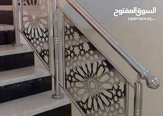 انوكس   inox rampes d'escalier