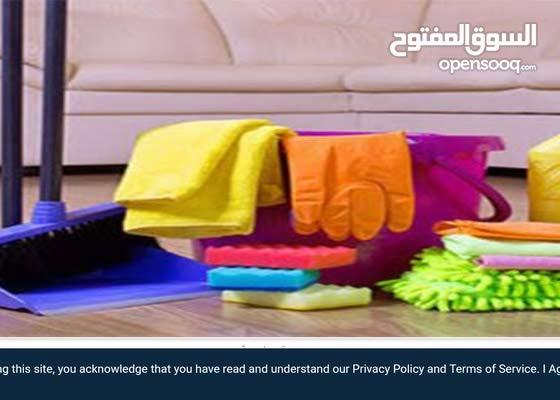 شركة   LOGO لخدمات التنظيف المسانده منزلي تجاري طبي صناعي الآفضل عمان الأردن
