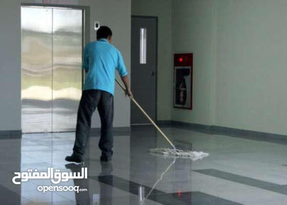وظائف عمال نظافة