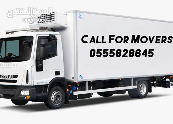 Cheap Movers And Packers 0555828645