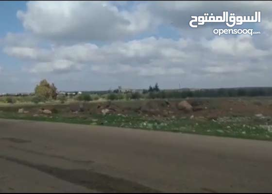 أرض للبيع درعا ( استراد النعيمة أم الميأذن )