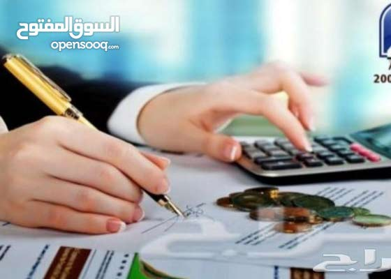 محاسب ومراجع داخلي  -  مدقق حسابات   -  مصري