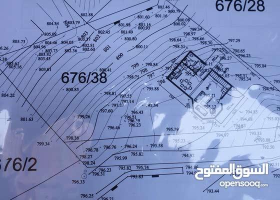 للبيع ارض سكنية في عاصمة البوسنة سراييفو