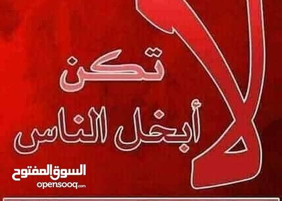 موقعين للبيع بمكة بمنطقة أبراج 14 دور ،المسفله الكعكيه