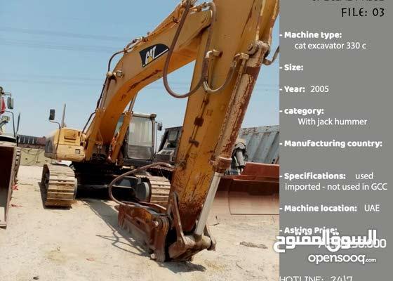 cat excavator 330c  year 2005