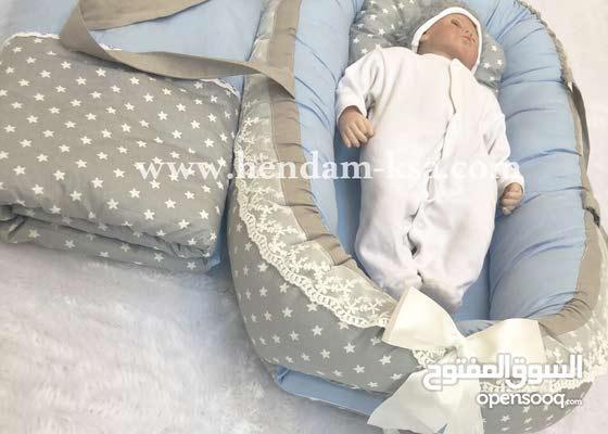 سرير محمول للطفل 3 قطع باللون الازرق سماوي